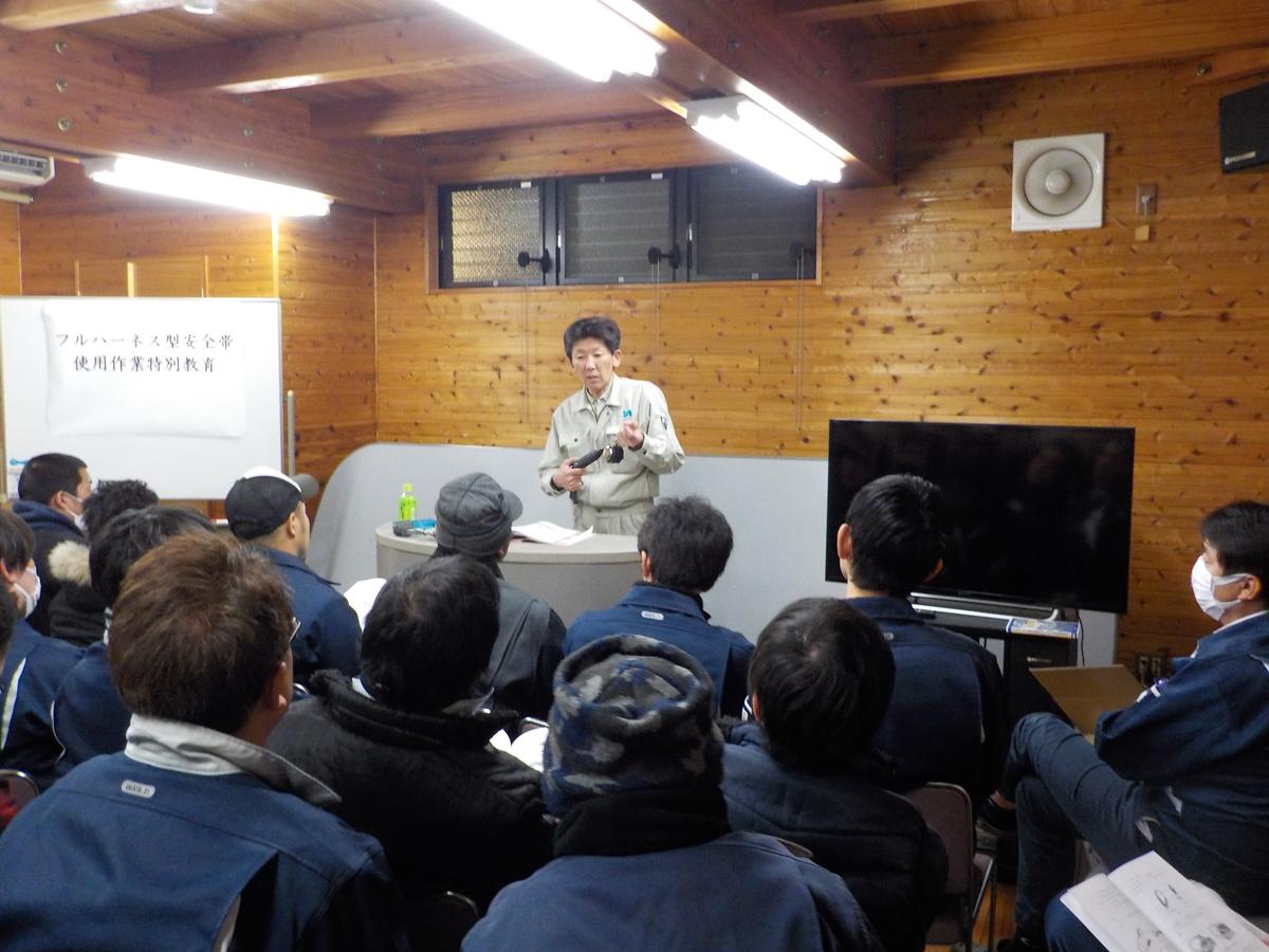 フルハーネス型安全帯使用作業特別教育開催